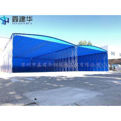 鑫建华订做遥控式电动雨棚布、遮阳伸缩篷、仓库电动帐雨篷厂家直销