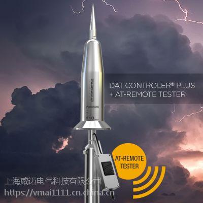 供应威迈增强型提前预放电避雷针接闪器/避雷器防雷器