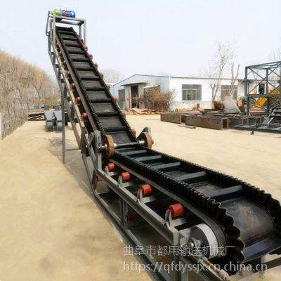 [都用]枣庄市土豆输送机 袋装粮食装卸输送机 移动式颗粒皮带机