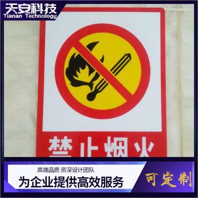 肇庆高新区承接户外广告,水晶字,发光字,大旺标识牌等设计制作公司