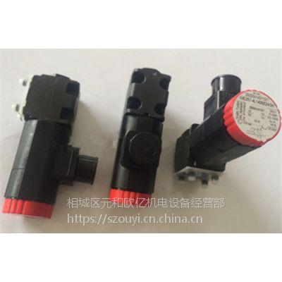 哈雷H+L电磁阀WE09-4L100Z024/0H国内现货