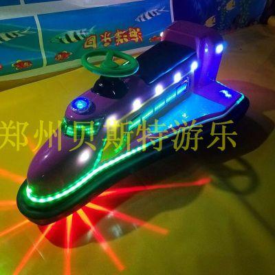 安徽福建儿童碰碰车市场很大成本低广场就能经营