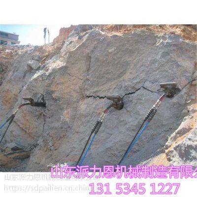四川资阳岩石开采液压劈裂机顶管开挖不同用途应用开挖-派力恩