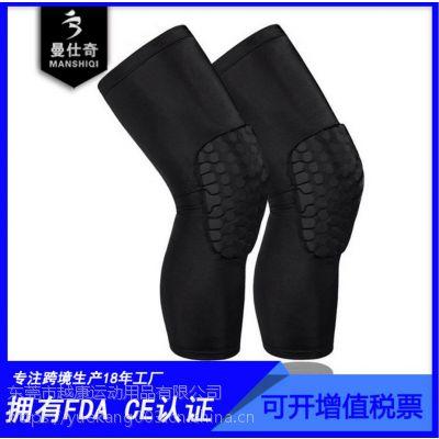 运动护膝能保护好我们的膝关节肌哟!