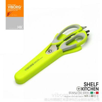 【香港域堡】剪刀厨房鸡骨剪刀多功能不锈钢厨用刀家用剪刀OS-720