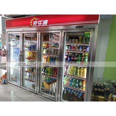 江苏四门饮料柜标准尺寸是多少