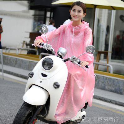 电动车雨衣自行车加大单人骑车透明男士带袖大单大帽檐雨披女士