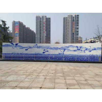千火陶瓷瓷板画 定做户外壁画