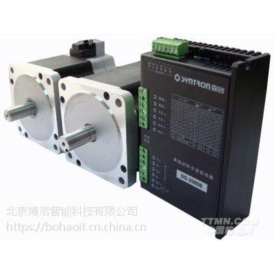 和利时森创通用直流交流伺服电机驱动器北京现货厂家定制国产包邮