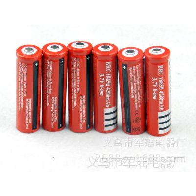 锂电池18650充电锂电池3.7v 锂离子电池