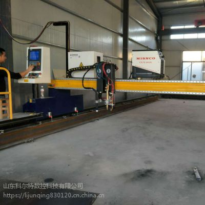 KET-4012诸城龙门式等离子火焰切割机 潍坊青州科尔特加工定做