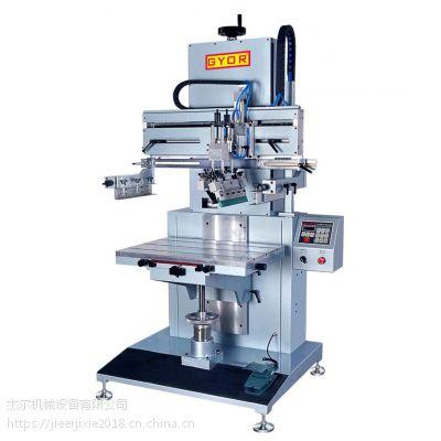 热销供应大型电动丝印机 GS-700BD大型走台丝印机 大型丝印机