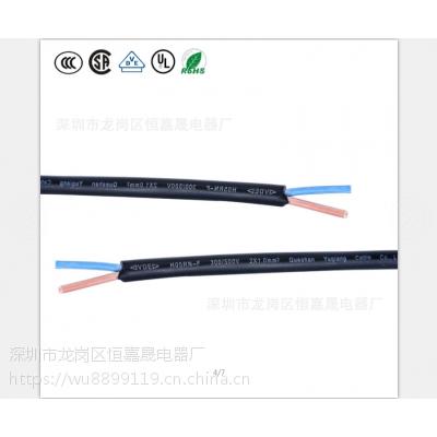 现货热卖2*0.5mm2,3*0.5mm2, 4*0.5mm2橡胶线,橡胶电源线