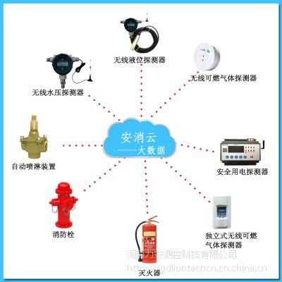 云南智慧消防物联网项目建设_云南智慧消防物联网解决方案