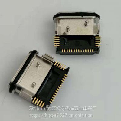 板上24P防水插座 TYPE-C 3.1母座 四脚插板DIP/SMT贴板/带柱/带防水胶圈/黑胶