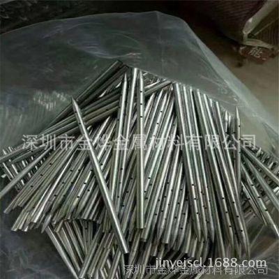 现货销售不锈钢精密无缝小管 SUS316医用毛细针管 磨尖 打孔 变径