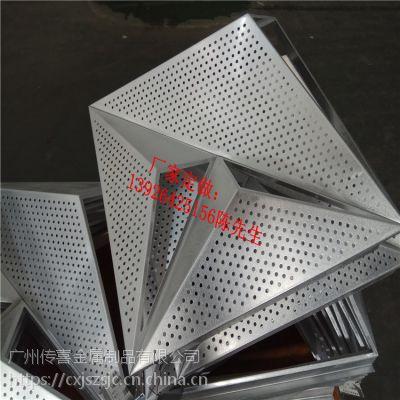 造型冲孔铝板 铝合金板造型 金属幕墙天花装饰材料