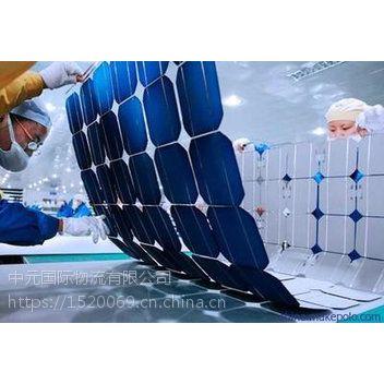 dierew45635太阳能电池片转口反倾销规避