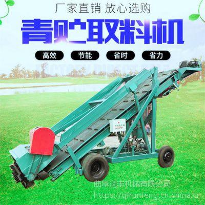 储存好的青贮草料如何取草 电动能移动取料机 润丰 青贮刮料机