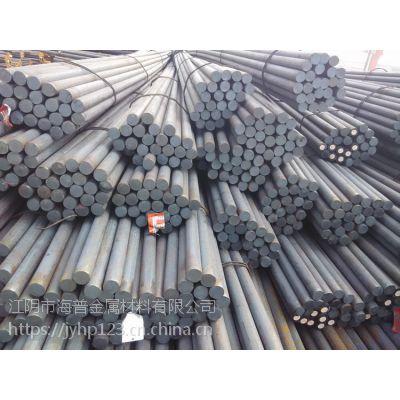 上海宝钢现货 1Cr17Ni2钢棒/圆钢机械性能 宝钢