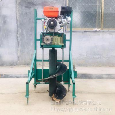 手推式栽树挖坑机型号 农用柴油种植挖坑机 启航地钻机