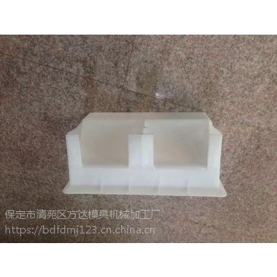 高速路平石塑料模具哪家好-高速路平石塑料模具价格合理-方达模具