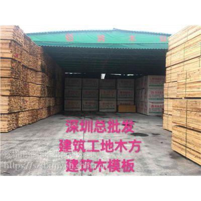 供应深圳广东建筑模板排名 佰润供