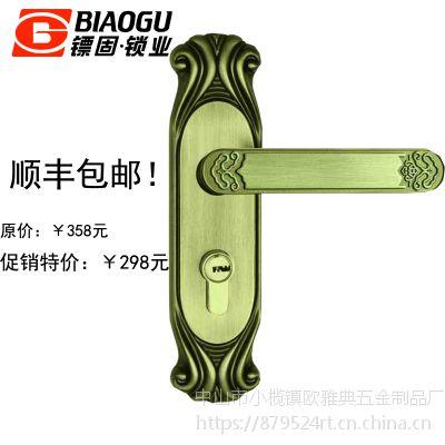 广东镖固锁业厂家直销室内房静音执手锁 卧室把手锁加厚室实木门锁小50房间锁