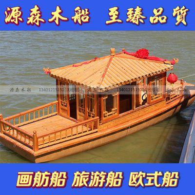 仿古中式木船单亭小画舫旅游观光船餐饮船电动画舫船装饰船