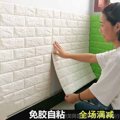 墙面小孩3d墙裙装饰瓷砖幼儿园防撞墙贴软包背景墙防霉宿舍砖纹墙