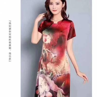 卡米兰19夏季新款真丝气质连衣裙中长款女尾货折扣批发