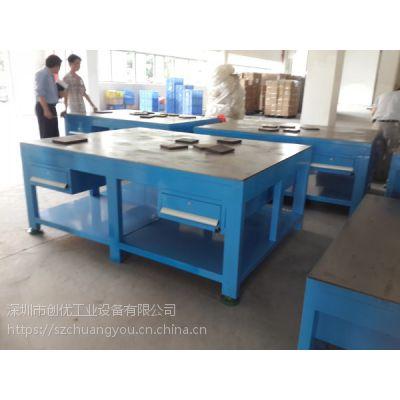 生产车间防静电检修工作台 带灯管产品检测桌 装配工作台 合模桌省模桌