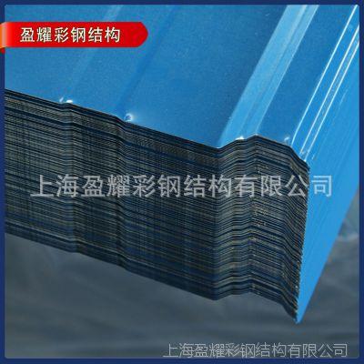 厂家供应 承重铁皮彩钢瓦复合板