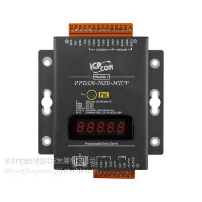供应泓格PPDSM-762D-MTCP