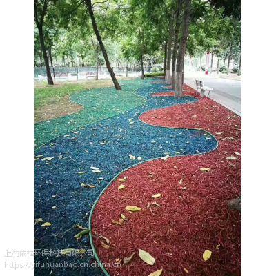 上海厂家直销 有机彩色覆盖物