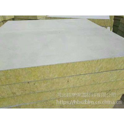 河北定州密度140kg憎水外墙水泥复合岩棉板价格