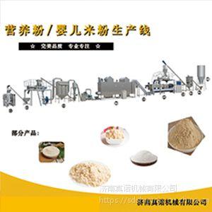 供应广东广州 营养米粉生产线婴儿米粉生产线挤压膨化机真诺机械