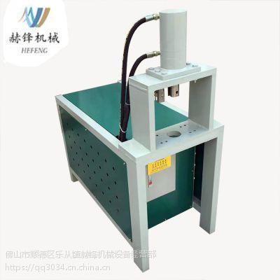 不锈钢冲孔设备模具 防盗网冲孔机 圆管冲孔模具