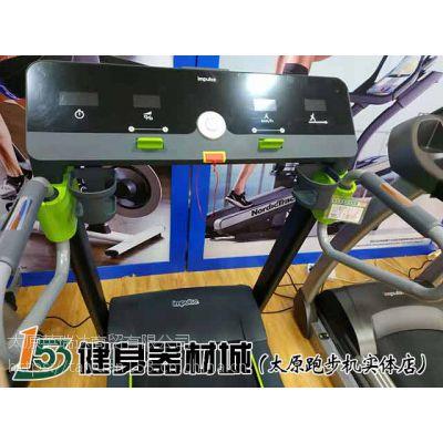 太原电动跑步机专卖店
