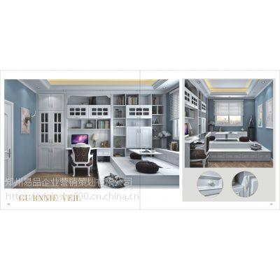 西安板式衣柜彩页制作全屋定制图册设计板式家具画册印刷
