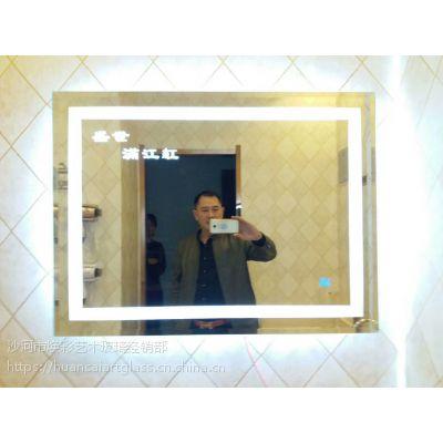 内蒙古通辽厂家定制 星级酒店宾馆卫生间智能带灯镜子