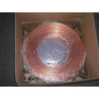 供应耐磨导电铜材TU1铜合金TU1纯铜板/无氧铜