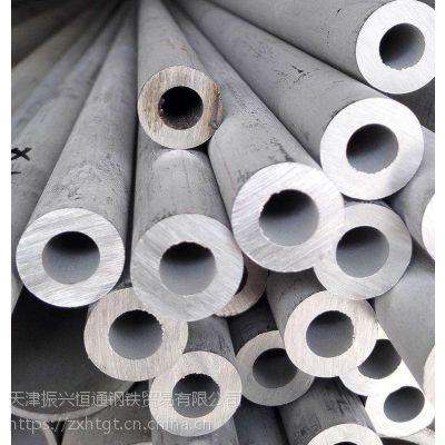 邢台304不锈钢管今天价格是多少