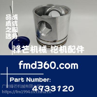 北京挖掘机配件小松PC300-8挖机6D114活塞4933120、3802657挖掘机市场