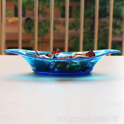 8oz环保塑料碗蓝色香蕉船AS零食碗东莞厂家批发