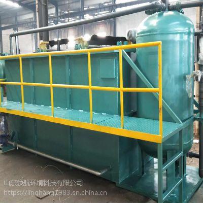 塑料清洗污水处理设备 山东领航