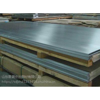 白山现货23个厚的Q235E高温合金板哪家好
