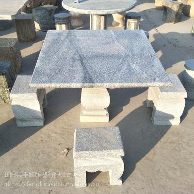 石雕方桌方凳 红白点石头桌椅 家用石头桌子
