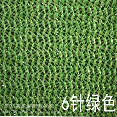 防沙盖土网 工地施工防尘网 绿化网价格