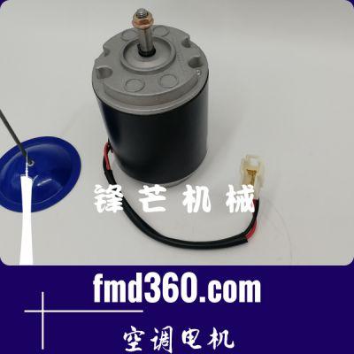 三门峡市进口挖机配件住友挖机SH350-5空调电机
